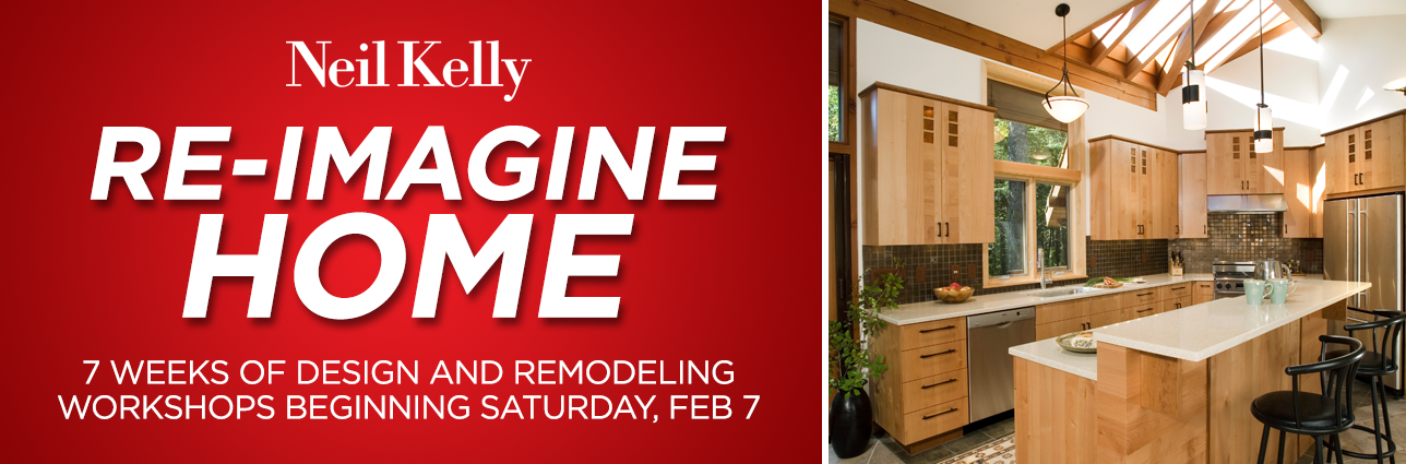 REIMAGINE HOME HEADER